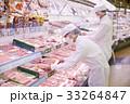 スーパー スーパーマーケット 衛生服の写真 33264847