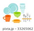 キッチンウェア 33265062