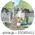愛犬と散歩する少年 街並み 街並みイメージ 家族 子供 33265411