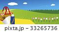 行楽 33265736