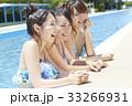 プール リゾート ビキニ 女友達  33266931