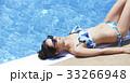 人物 女性 プールサイドの写真 33266948
