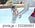 プールで遊ぶ親子 33266963