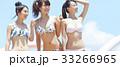 プール リゾート ビキニ 女友達  33266965