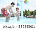 プールで遊ぶ親子 33266981