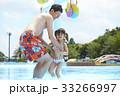 プールで遊ぶ親子 33266997