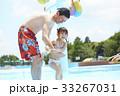 プールで遊ぶ親子 33267031