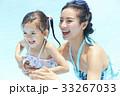 プールで遊ぶ親子 33267033