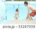 プールで遊ぶ親子 33267039