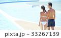 人物 カップル プールサイドの写真 33267139