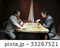 チェスを楽しむ男性 33267521
