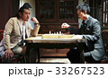 チェスを楽しむ男性 33267523