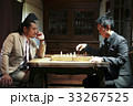 チェスを楽しむ男性 33267525