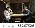 チェスを楽しむ男性 33267526
