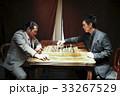 チェスを楽しむ男性 33267529