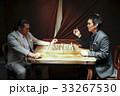 チェスを楽しむ男性 33267530