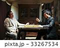 チェスを楽しむ男性 33267534
