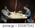 チェスを楽しむ男性 33267542