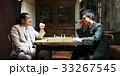 チェスを楽しむ男性 33267545