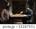 チェスを楽しむ男性 33267551