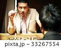チェスを楽しむ男性 33267554