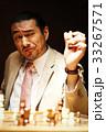 チェスを楽しむ男性 33267571