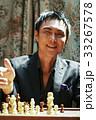 チェスを楽しむ男性 33267578