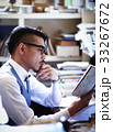 書斎にいる男性 33267672