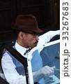 車に乗っている男性 33267683