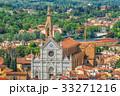 バシリカ聖堂 バジリカ バシリカの写真 33271216