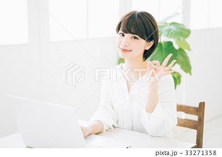 ノートパソコン オッケー 若い女性 33271358