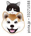 イヌとネコ 33271588