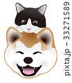 イヌとネコ 33271589