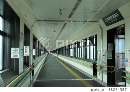 JR平和駅の長い跨線橋の内部 33274527