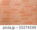 背景 テクスチャ 壁の写真 33274599