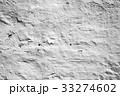 白い壁 White pattern background 33274602