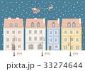 クリスマスの夜 33274644