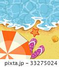 浜辺 波 海のイラスト 33275024