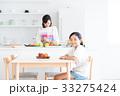 子供 キッチン ダイニングの写真 33275424