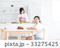 子供 キッチン ダイニングの写真 33275425
