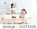 子供 キッチン ダイニングの写真 33275426