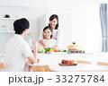 家族 親子 キッチンの写真 33275784
