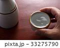 日本酒 33275790