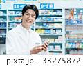 薬局 薬剤師 33275872