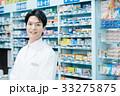 薬局 薬剤師 33275875