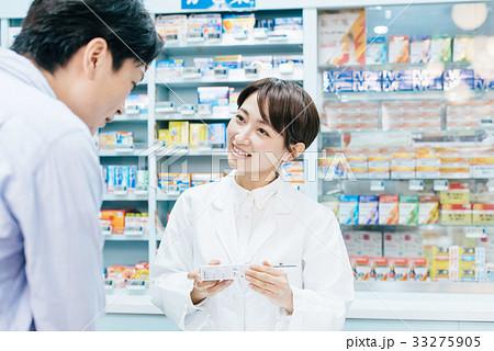 薬局 薬剤師 33275905