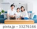 若い家族 33276166