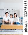 若い家族 33276168