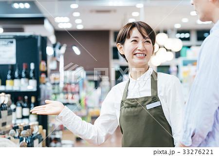 スーパーマーケット 33276221