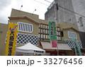 大須演芸場 33276456